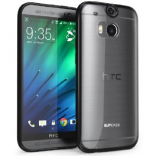 HTC M8 phone - unlock code